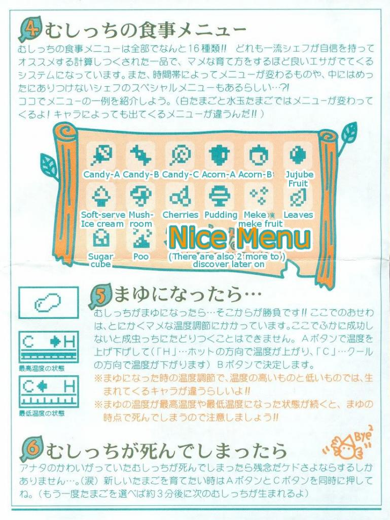 Morino_Foods.jpg
